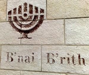 bnai-brith-jeruzalem